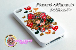 iPhone4/4S シリコンカバー/ケース white2402