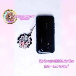 携帯ストラップ・ミラー/2051