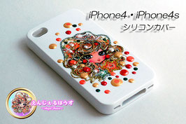 iPhone4/4S シリコンカバー/ケース white2440