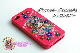 iPhone4/4S シリコンカバー/ケース cherrypink745