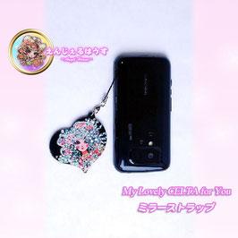 携帯ストラップ・ミラー/2121
