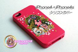 iPhone4/4S シリコンカバー/ケース cherrypink2430