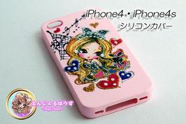 iPhone4/4S シリコンカバー/ケースbabypink2711