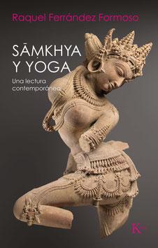 Samkhya Yoga