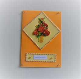 Herzliche Grüße mit 3 D Motiv orange-gelb