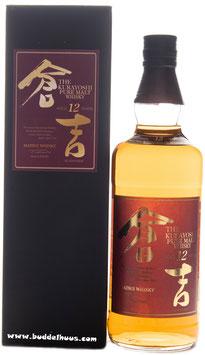 Kurayoshi 12 yo