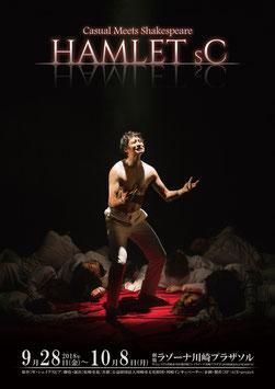 m.DVD【C】『HAMLET SC』コメディーver.(※2019年2月下旬発送予定)