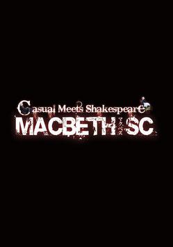 パンフレット『MACBETH SC』