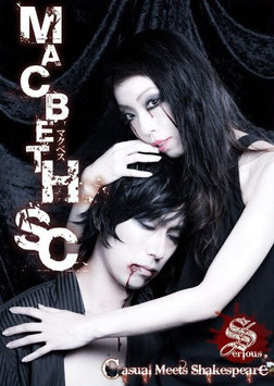 g.DVD『MacbethSC』シリアスver.
