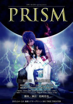 c.DVD『PRISM』<再演>