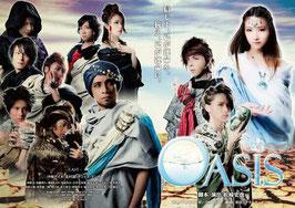 n.DVD『OASIS』<再演>