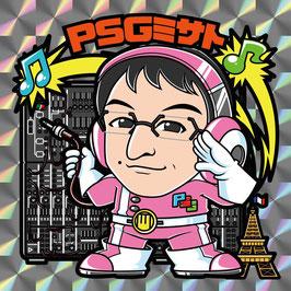ゲックリマンシール 第3弾「PSGミサト」
