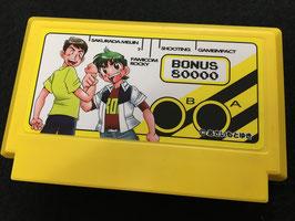 桜田名人×ファミコンロッキーコラボステッカー貼り付け済ファミカセ