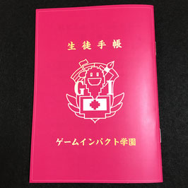 ゲームインパクト学園in東京【生徒手帳】