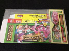 ファミコンロッキーオリジナルファミコンケース(紙箱)ver.2&ステッカー2種