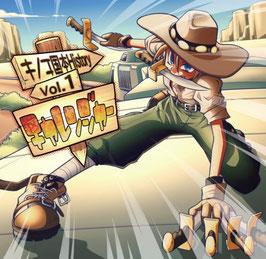 【音楽CD】キノコ国本剛章History Vol.1 チャレンジャー
