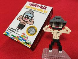 ★家時間応援企画★特別価格★FAMICO-MAN プラモブロックモデルキット(オマケつき)