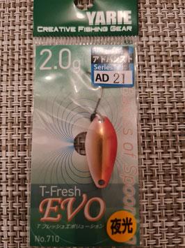 Yarie Spoon T-fresh EVO 2g AD21