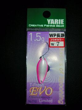 Yarie T-fresh evo 1,5g W7
