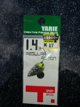 Yarie 1,4g K17 Edition