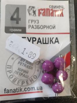 Fanaktik Cheburashka rund