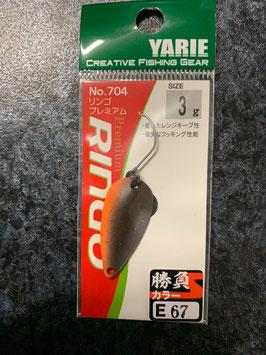 Yarie Ringo 3 g  E67