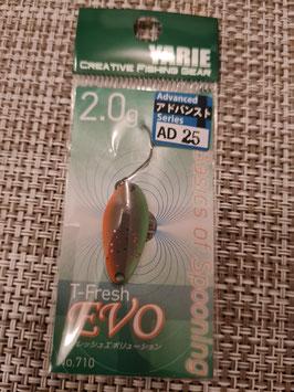 Yarie Spoon T-fresh EVO 2g AD25