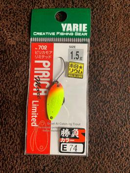 Yarie Pirica 1,5g E74