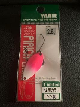 Yarie 2,6g Y78 Pirica