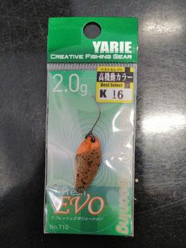 Yarie T-fresh evo 2g  K16