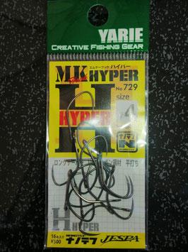 Yarie Haken MK Hyper