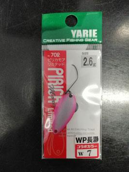 Yarie Spoon W7 Pirica 2,6g