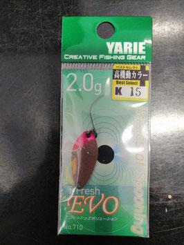 Yarie  T-fresh evo 2g K15