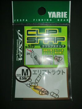 Yarie Clip snap