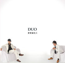 ききまたく★3RD FULL ALBUM 「DUO」