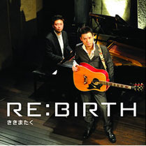 ききまたく★1ST ALBUM 「RE:BIRTH」