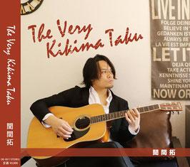 The Very Kikima Taku