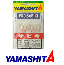 PRO SABIKI YAMASHITA (rosso fluo)
