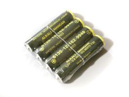AAA Batterien 4er Pack