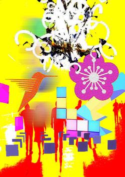"""Sanja Zdrnja - """"Collage Nr.5"""""""
