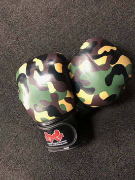 Leather Boxing Gloves - Camouflage