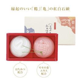 【送料無料】紅白石けん「つるは千年、かめは万年」 215円×72箱セット●日本製