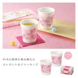 【最安値】さくら紀行 フリーカップ2個組 248円 36セット【送料無料】
