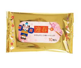 【送料無料】迎春ゴールドウェットティッシュ 50円×200個【カートン販売】