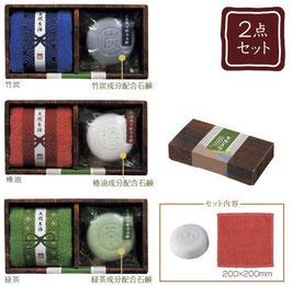 【送料無料】天然生活 石鹸&タオルセット 158円120箱セット