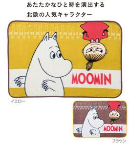 【最安値】北欧キャラクター ブランケット  ムーミンブランケット 298円
