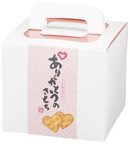 【送料無料】金吾堂 ハート型煎餅 ありがとうのきもちキューブ 36箱