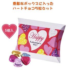 【最安値】バレンタインスイートチョコレート@80円×200個【送料無料】