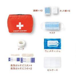 【カートン販売】お役立ち救急セット 9点【送料無料】
