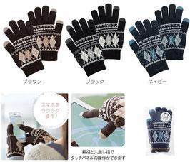 【最安値】スマホ手袋 アーガイルチェックスマートフォングローブ